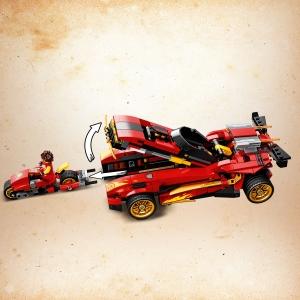vehicule LEGO 71737 - LEGO® Ninjago - Le chargeur Ninja X-1